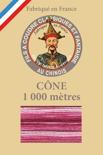 Cône 1 000 m Fil Multicolore n° 200 - Rose/Bordeaux