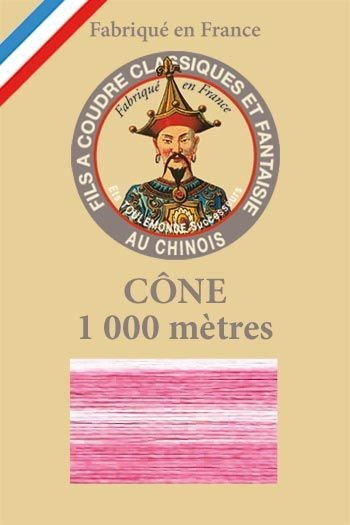 Variegated thread 1000m Cone n°115 - Pink