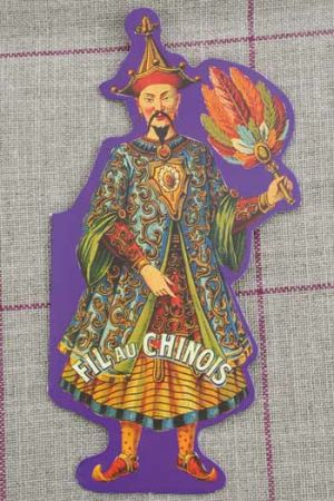 15 sewing needles Fil Au Chinois packet