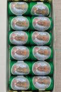 12 Calais Cocoons box colour lace thread 6867 - Green
