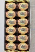 12 Calais Cocoons box colour lace thread 6117 - Brown