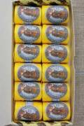 12 Calais Cocoons box colour lace thread 6342 - Yellow