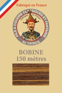 Fil multicolore brillant  bobine 150 m Col.196 Jaune/Marron