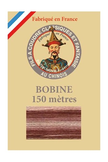 Fil Multicolore brillant bobine 150 mètres 151 - Marron