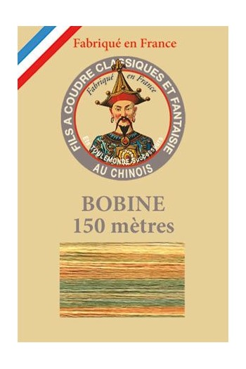 Fil Multicolore brillant bobine 150 mètres 159 - Orange-Vert