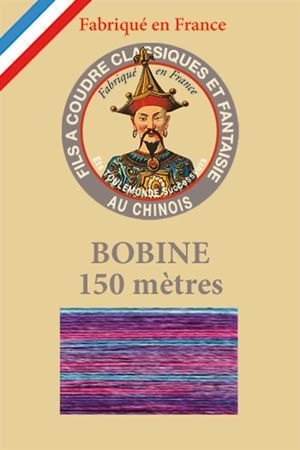 Fil multicolore brillant  bobine 150 m Col. 206 Bleu/Rose