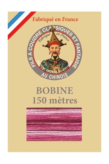 Fil Multicolore brillant bobine 150 mètres 200 - Rose-Bordeaux