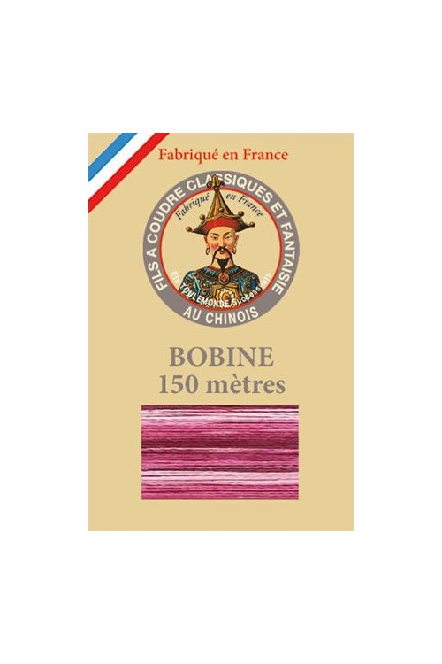 09 - Fil Multicolore brillant n° 200 - rose-bordeaux