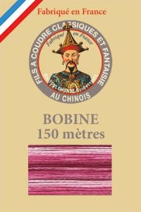 Fil multicolore brillant bobine 150 m Col. 200 Rose/Bordeaux
