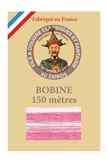 Fil Multicolore brillant bobine 150 mètres 115 - Rose