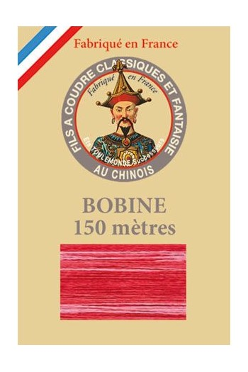 Fil Multicolore brillant bobine 150 mètres 118 - Rouge
