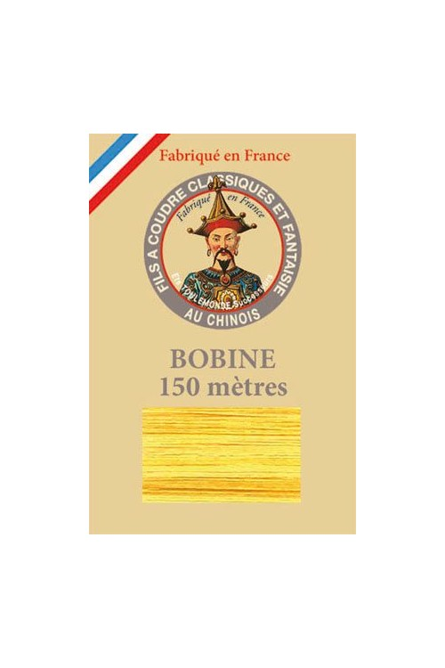 21 - Fil Multicolore brillant n° 103 - jaune