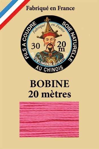 Perlé silk thread n°30 - 20m spool - Col. 806 - Bonbon