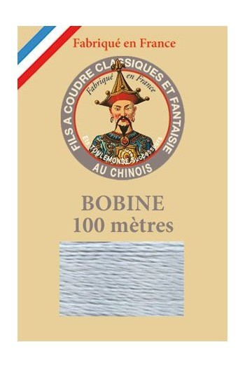 Rayon thread spool - 100m 7061 Pale grey