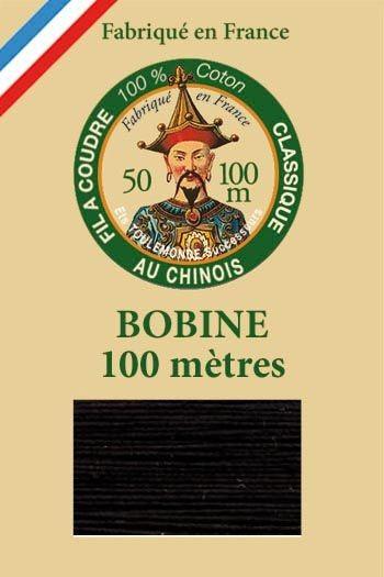 Fil de coton mercerisé bobine 100 m Col. 6180 - Noir