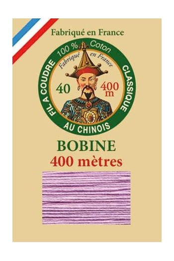 Fil Au Chinois cotton sewing thread - 400m spool 6603 - Lilac