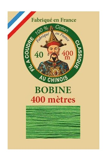 Fil Au Chinois cotton sewing thread - 400m spool 6871 - Lawn