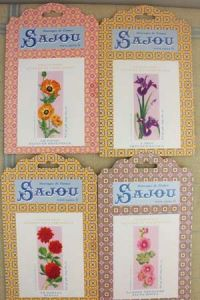 Special offer: 4 Tinctorial Plants pattern charts