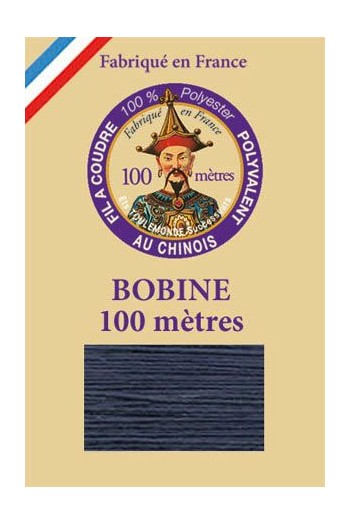 Polyester sewing thread - 100m spool - n°730 - Indigo blue