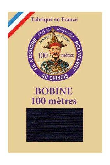 Polyester sewing thread - 100m spool - n°660 - Night blue