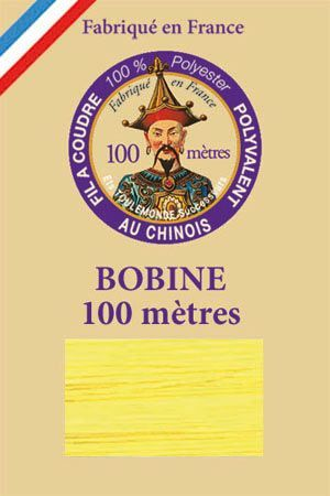 Polyester sewing thread - 100 m spool - n° 7590 - Yellow