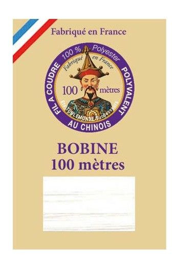 Polyester sewing thread - 100m spool - n°100 - White