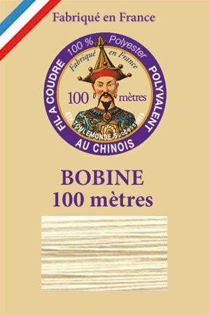 Polyester sewing thread - 100 m spool - n°7095 - Champagne