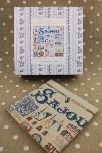 Buy together: Sajou kit and linen printed tea towel