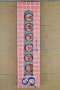 Sajou gift box six Toile de Jouy buttons