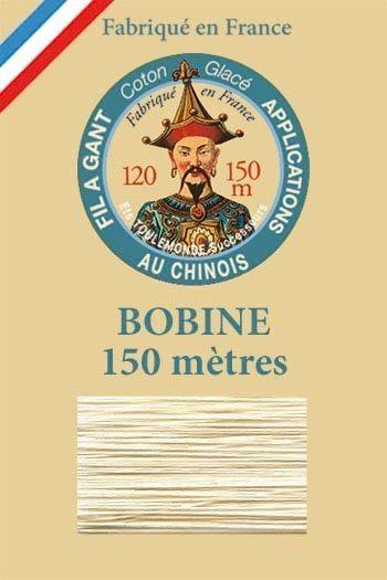Fil à gant coton glacé Bobine 150 mètres Col. 312 Ecru