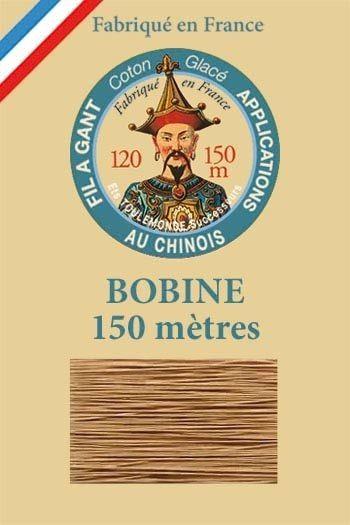 Fil à gant coton glacé Bobine 150 mètres Col. 290 - Café au lait