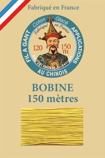 Fil à gant coton glacé Bobine 150 mètres Col. 334 - Maïs