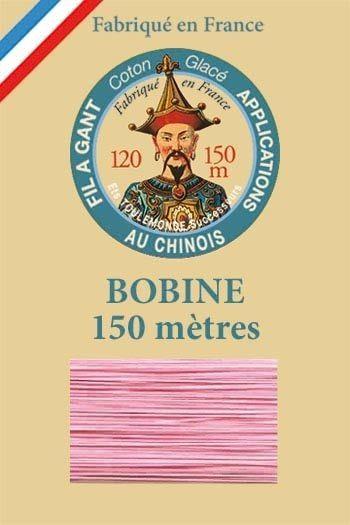 Fil à gant coton glacé Bobine 150 mètres Col. 594 - Rose