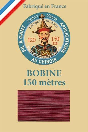 Fil à gant coton glacé Bobine 150 mètres Col. 535 Grenat