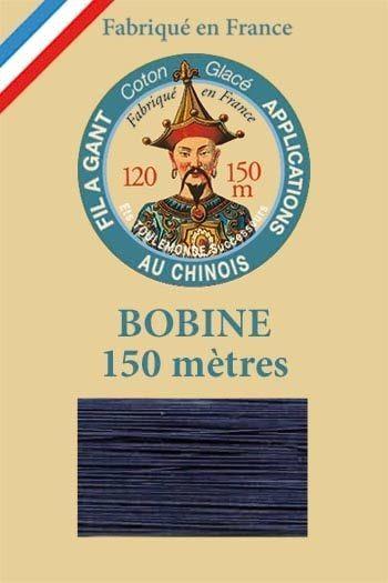 Fil à gant coton glacé Bobine 150 mètres Col. 650 Marine