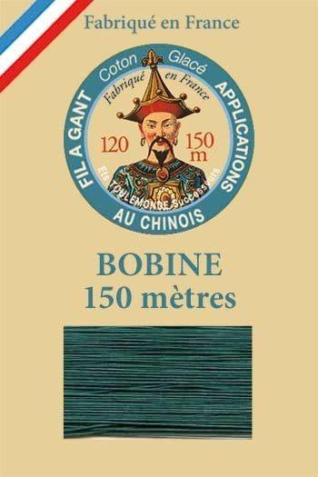 Fil à gant coton glacé Bobine 150 mètres Col. 879 Emeraude