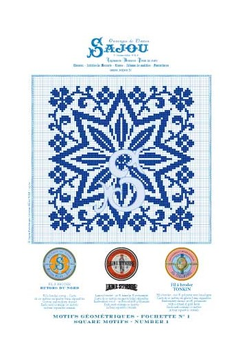 Cross stitch pattern chart: Square motifs Number 1