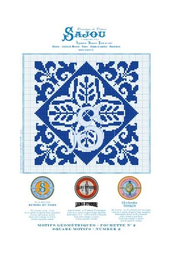 Cross stitch pattern chart: Square motifs Number 2