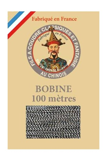Fil Au Chinois polyester metallized sewing thread 100m spool Col. 125 - Two-tone silver