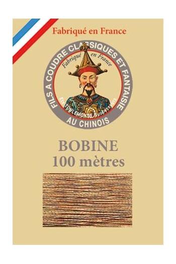 Metallic Garn Polyester Fil Au Chinois 100m Spule Nr. 130 Kupfer