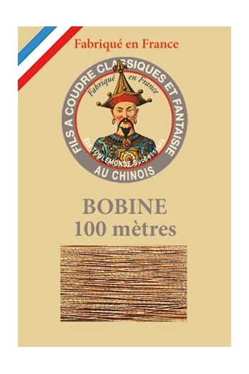 Fil Au Chinois polyester metallized sewing thread 100m spool Col. 130 - Copper