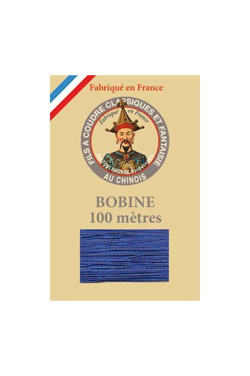 Fil Au Chinois polyester metallized sewing thread 100m spool Col. 240 - Pure blue