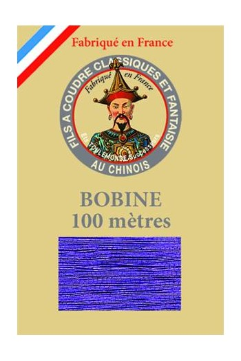 Fil Au Chinois polyester metallized sewing thread 100m spool Col. 155 Violet