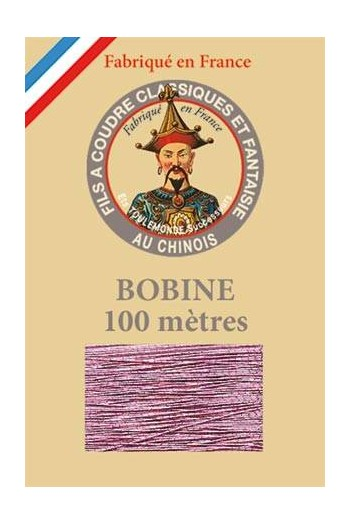 Fil Au Chinois polyester metallized sewing thread 100m spool Col. 292 Pink