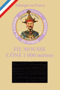 Fil Au Chinois polyester overlock thread 1000m cone Col. 2180 Black