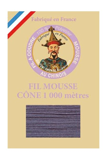 Fil Au Chinois polyester overlock thread 1000m cone Col. 2041 Grey
