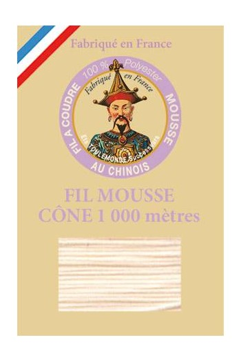 Fil Au Chinois polyester overlock thread 1000m cone Col. 2082 Baby pink